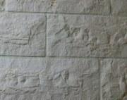 Jerusalem Crema Pillowed Edge Stone